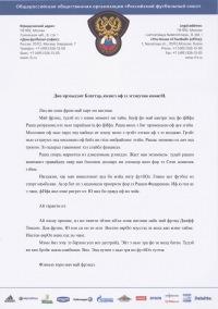 Olia Andreeva, 20 апреля , Москва, id124694639