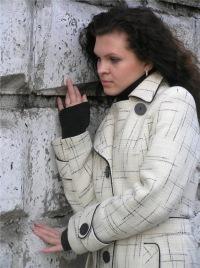 Маргарита Воронова, 11 апреля , Казань, id88746894