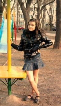 Анна Шляховская, 8 марта 1996, Одесса, id93771966