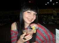 Марина Коваленко, 29 ноября 1980, Шентала, id138719545