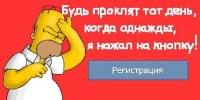 Сергей Гусаров, 29 декабря , Кемерово, id21020362