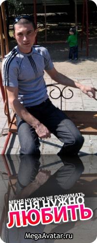 Дима Кузнецов, 23 июня 1991, Керчь, id81984576