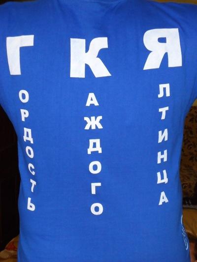 Андрей Пахомов, 25 апреля 1984, Ялта, id161571128