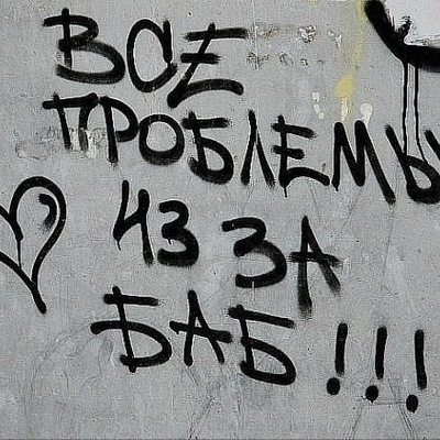 Александр Бондаренко, 3 апреля , Барнаул, id194516166