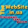 -== TheWebSite.in.ua | Створимо сайт разом ==-