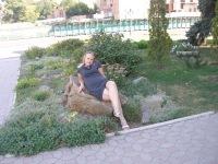 Анастасия Багнюк, 2 февраля 1991, Луганск, id111436787