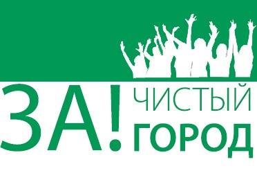 новости иркутска на сегодня