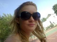 Алина Карбиева, 7 ноября 1989, Тюмень, id113976158