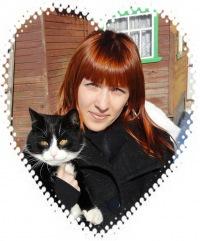 Анастасия Клычева, 18 марта , Москва, id143233320