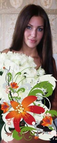 София Алексеева, 13 марта , Донецк, id154787878