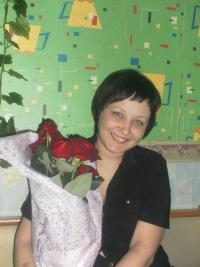 Люцыя Погорелова, 22 апреля , Самара, id162793559
