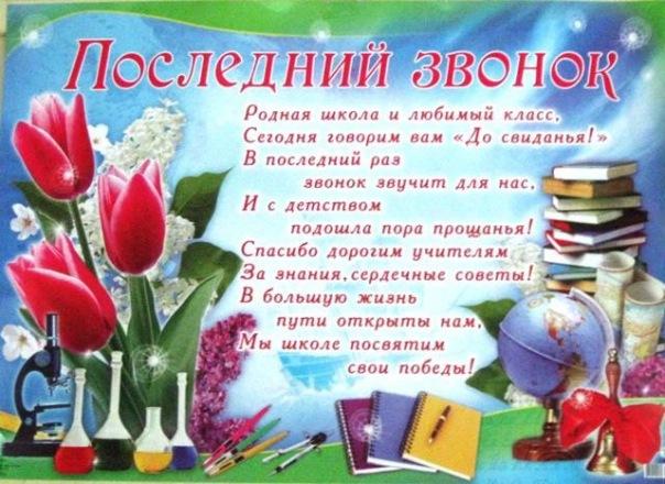 http://cs11106.vkontakte.ru/u16719171/-5/x_93c3690a.jpg