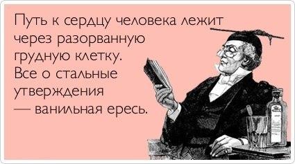 http://cs11106.userapi.com/v11106697/2b93/yB9LoQT1OYI.jpg
