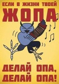Lol Mm, 7 июня 1992, Корец, id171005319