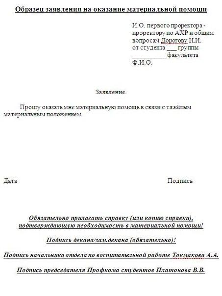 система охлаждения москвич