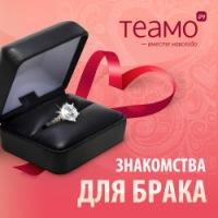 Teamo Social, 3 июля , Москва, id100442820