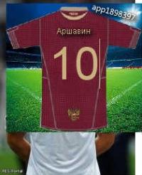 Андрей Аршавин, 16 июня 1987, Москва, id101894145