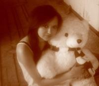 Natasha Stepanenko, 29 мая 1992, Гомель, id104819809