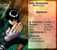 Анар Гусейнов, 17 марта , Лысьва, id120423157