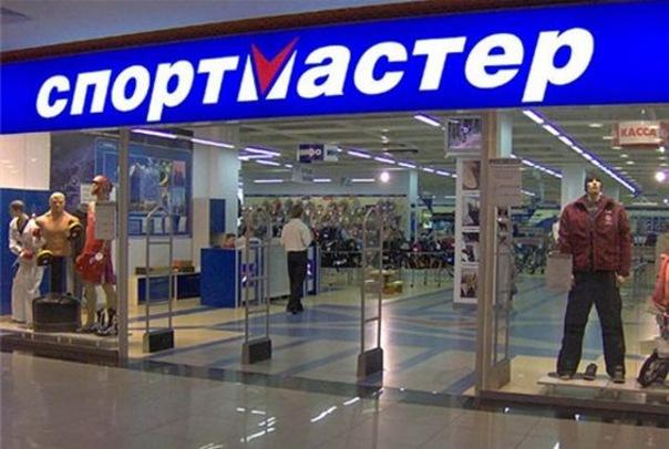 В Екатеринбурге спортмастер имеет 7 магазинов и одну торговую точку...