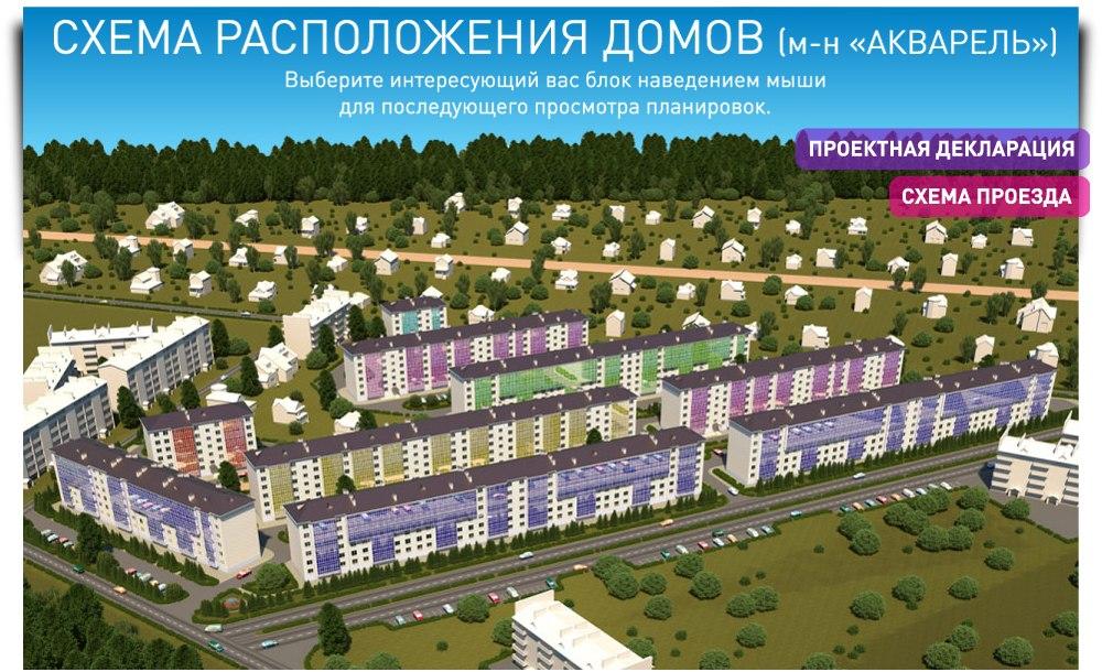 СТАВРОПОЛЬ | МИКРОРАЙОН «АКВАРЕЛЬ» - SkyscraperCity