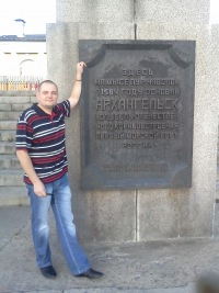 Алексей Сизов