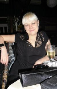 Кристина Дьяченко, 28 сентября 1989, Красный Сулин, id47511211
