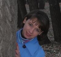 Елена Серёгина, 21 сентября 1985, Оренбург, id63505607