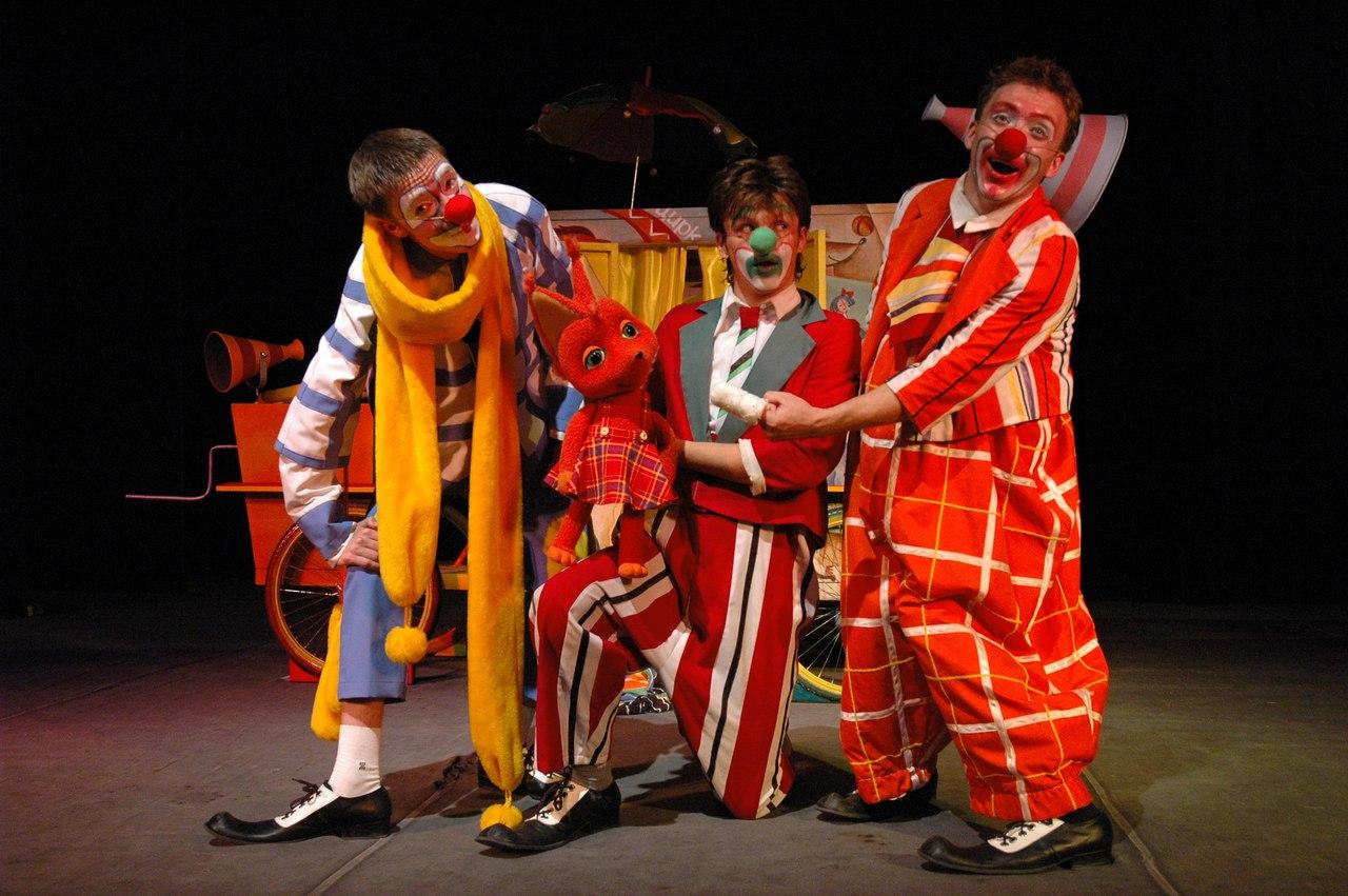 спектакль Бука в Симферополе, август 2019, гастроли Саратовского театра кукол