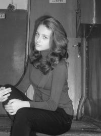 Даринка Забияка, 20 января 1990, Киев, id104713290