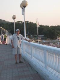 Илья Кунгуров, Ижевск, id129007898