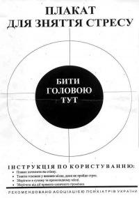 Русланочка Бодрова, 21 января , Донецк, id131505159