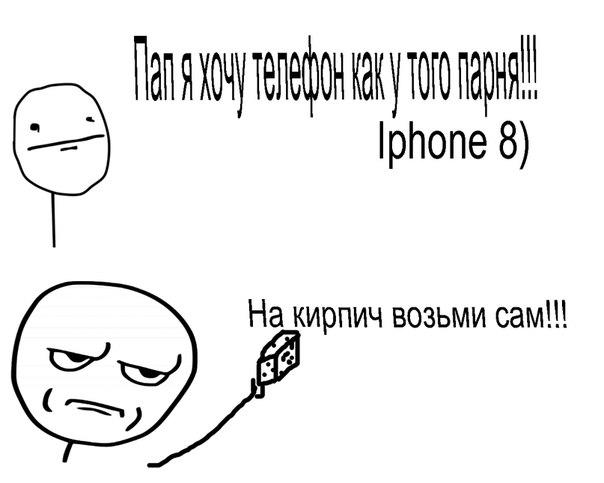 Trollface (Нет блядь,Да ладно блять,Ну нахуй,OK. | ВКонтакте