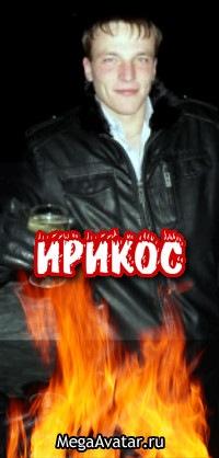 Ирик Исмагилов, 3 ноября , Москва, id50359134