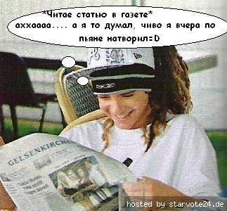 http://cs1111.vkontakte.ru/u5148915/529015/x_6ebe23e8.jpg