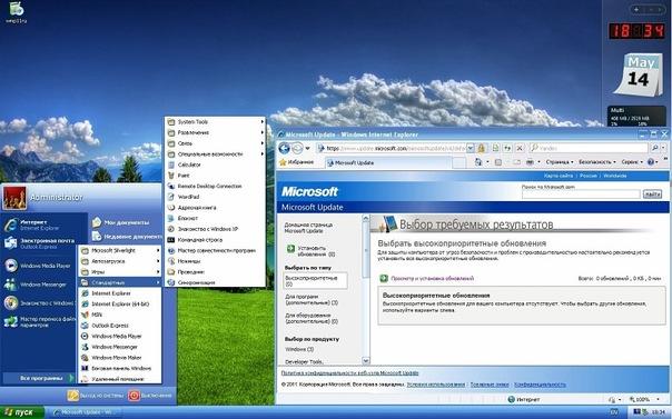 windows xp professional x64 edition sp2 ru sata ahci uppack 100923