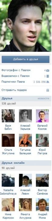Николай Πанков, 31 июля , Москва, id172446870