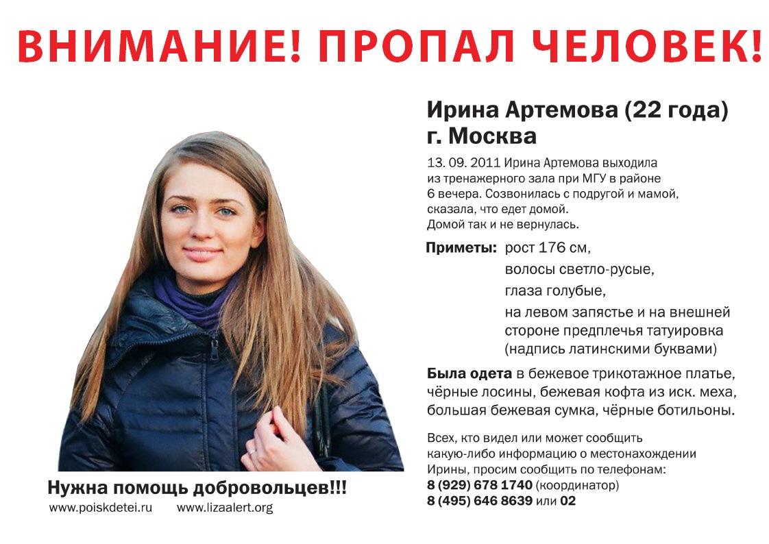 http://cs11110.vkontakte.ru/u46566627/-14/z_09cddebd.jpg