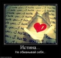 Оля Дубинина, 2 августа , Белово, id114896206