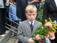 Эцио Аудиторе, 16 марта , Красноярск, id161199041