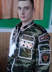 Александр Владимирович, 26 февраля , Омск, id173780891