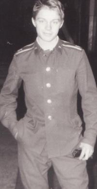 Владимир Осенний, 13 сентября 1987, Элиста, id110760594