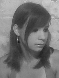 Алена Петрунина, 25 апреля 1995, Ртищево, id127665409