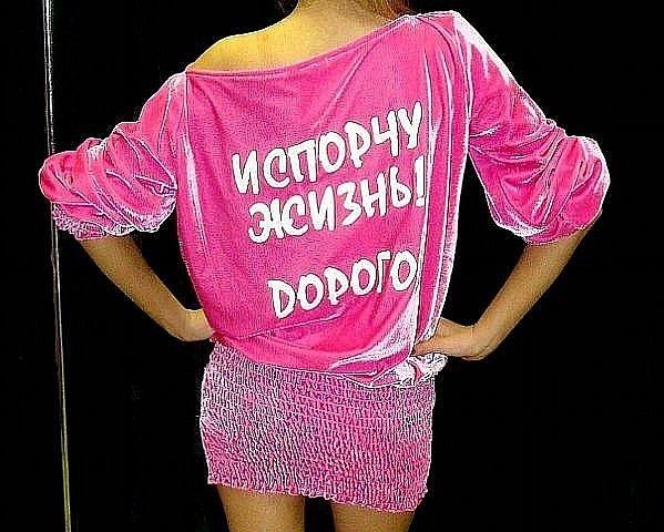 Одежда турецкая купить спб