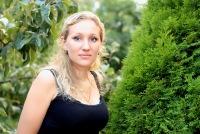 Наталья Швецова, 14 ноября , Москва, id173868059