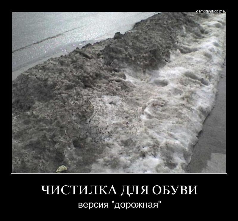 Сохранить мир, фотошоп онлайн на русском замена ничего вещей тронул