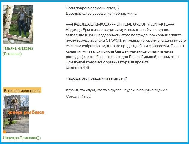http://cs11112.vkontakte.ru/u40791319/146225641/y_dfad4947.jpg