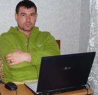 Стас Филипов, 18 июля , Киев, id67809983
