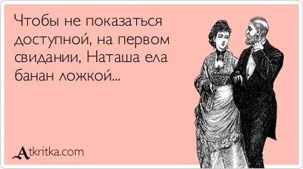 http://cs11112.userapi.com/v11112500/669/r5Y0q8wBfwM.jpg