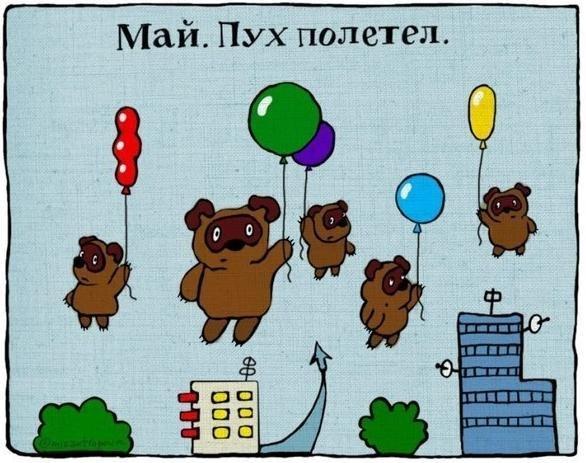 Смешные картинки YJplA2GIsjo